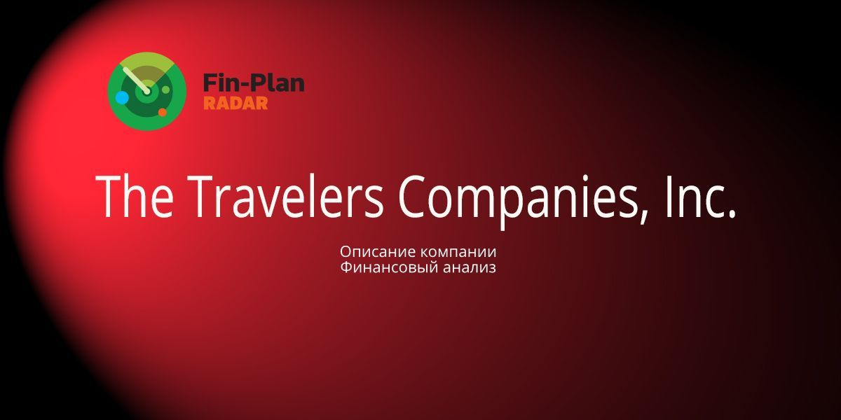 The Travelers Companies, Inc.