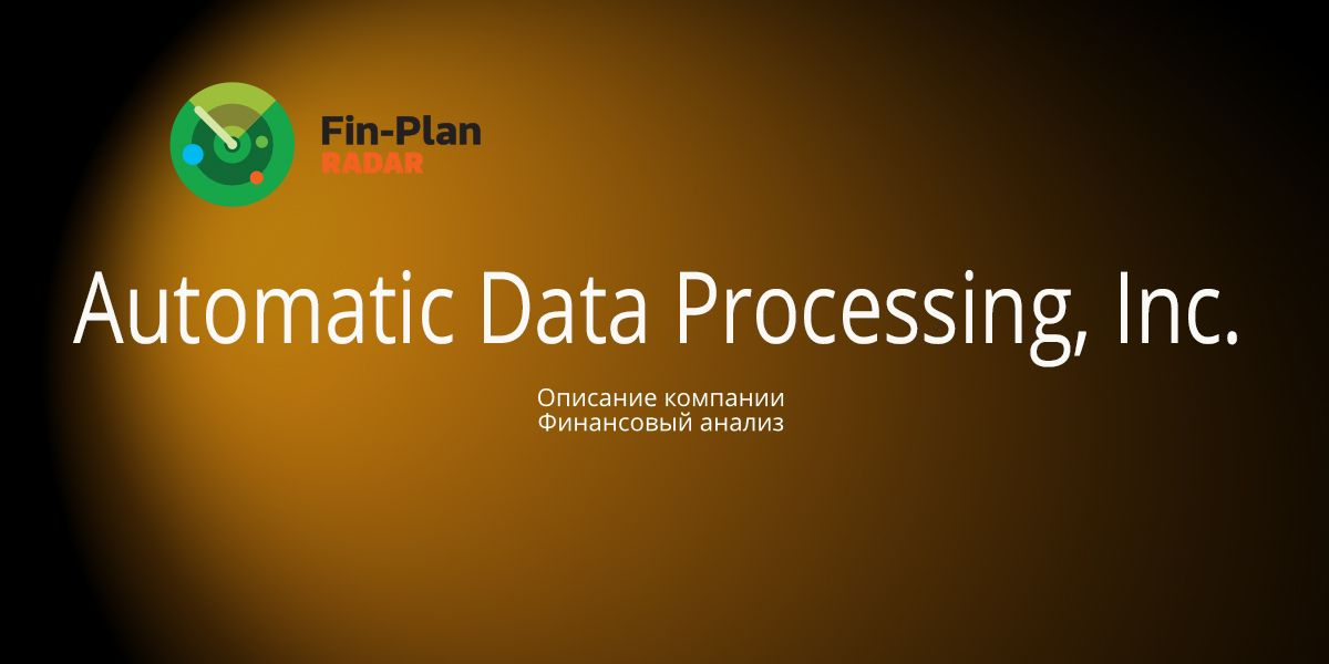 Automatic Data Processing, Inc.