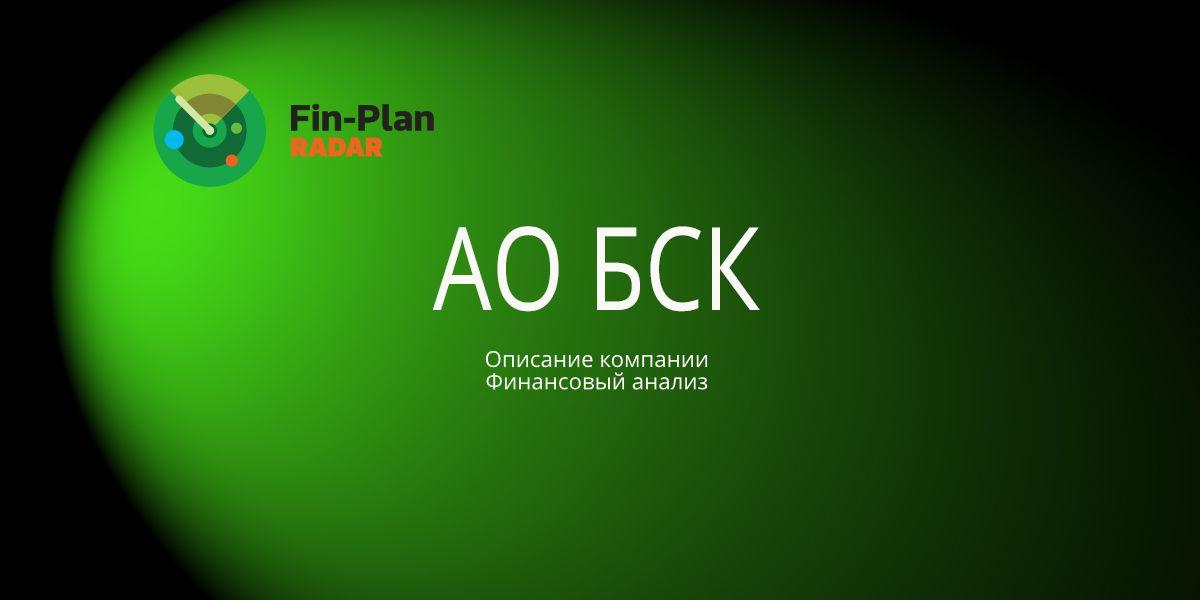 рефинансирование кредита в банке открытие отзывы x-fin.ru