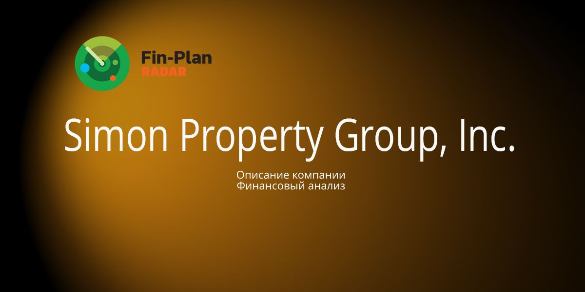 Simon Property Group, Inc.