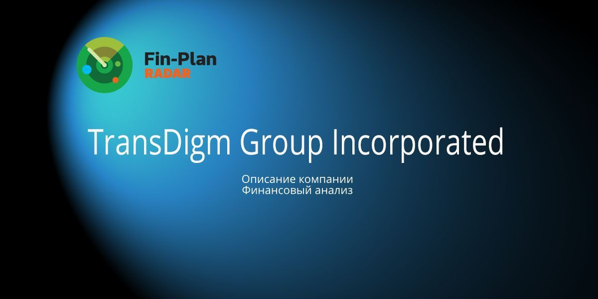 TransDigm Group Incorporated