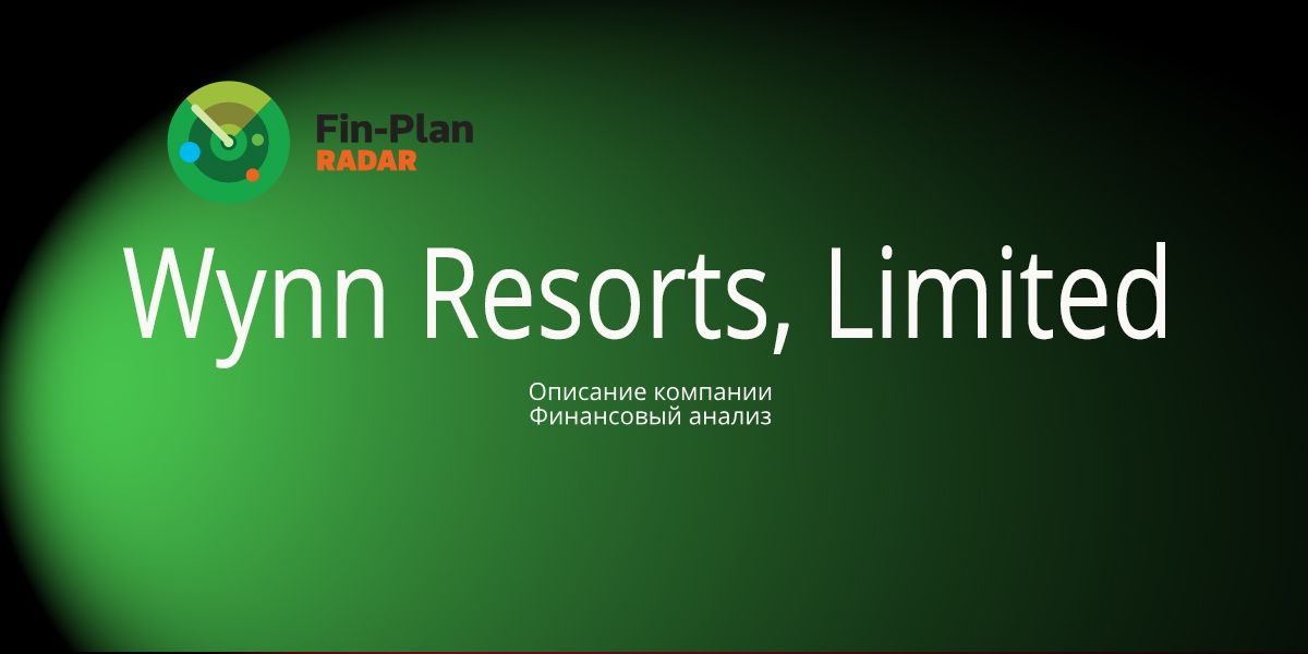 Wynn Resorts, Limited