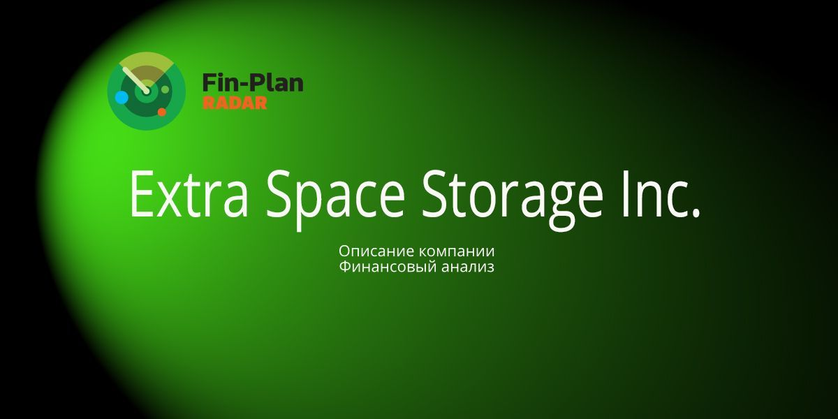 Extra Space Storage Inc.