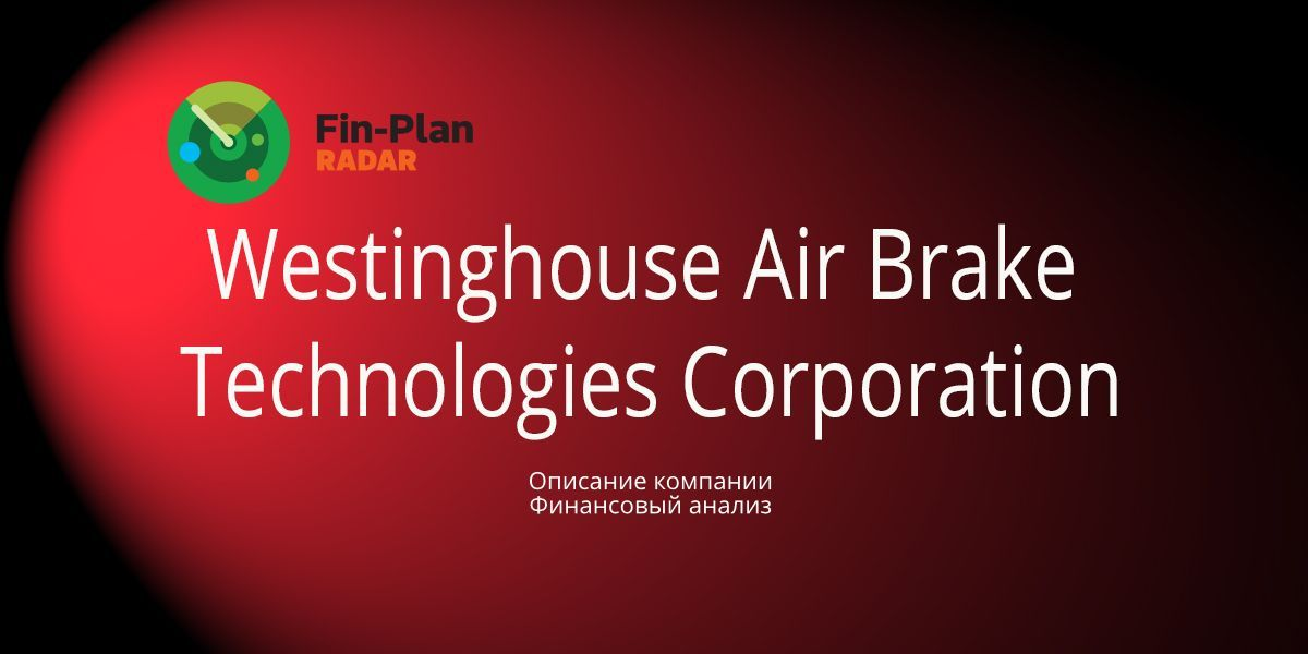 Westinghouse Air Brake Technologies Corporation
