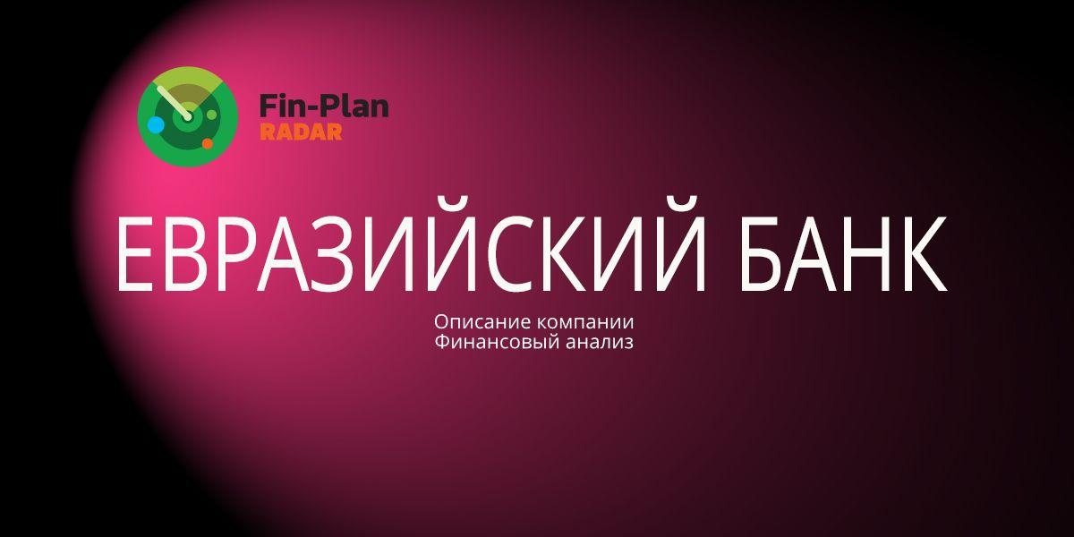 cards credit ru займ без процентов