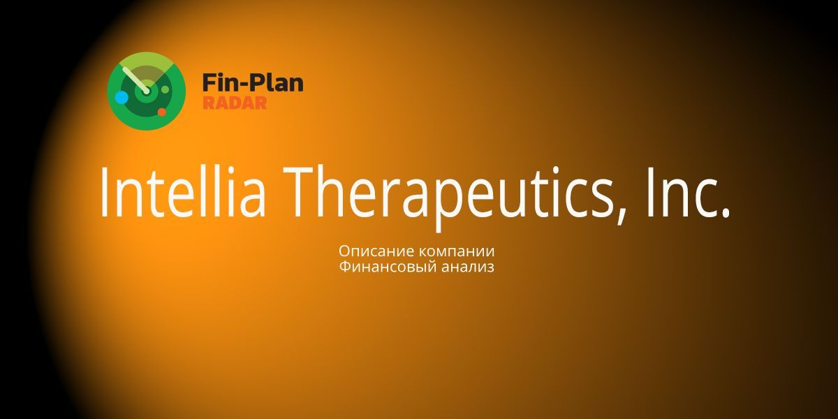Intellia Therapeutics, Inc.