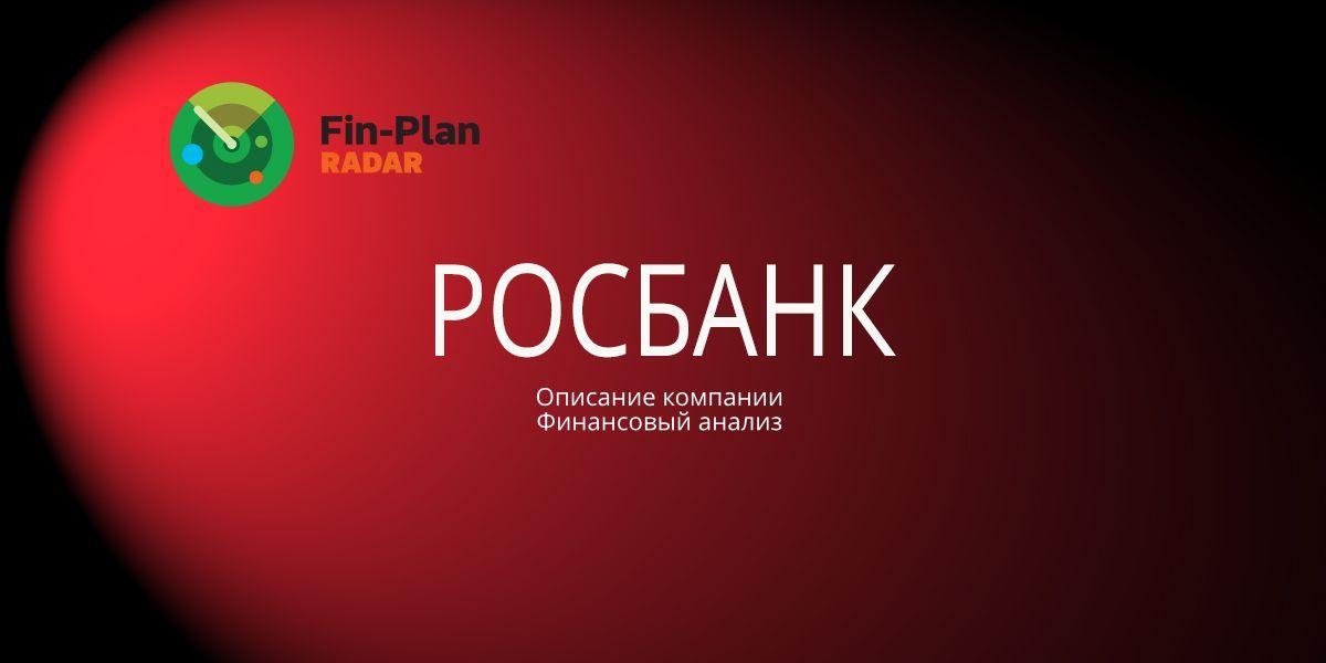 где взять кредит гражданину белоруссии