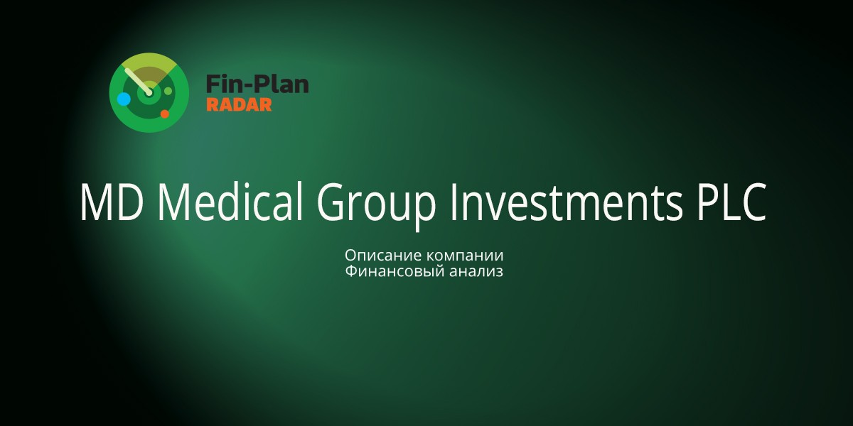 MD Medical Group Investments PLC