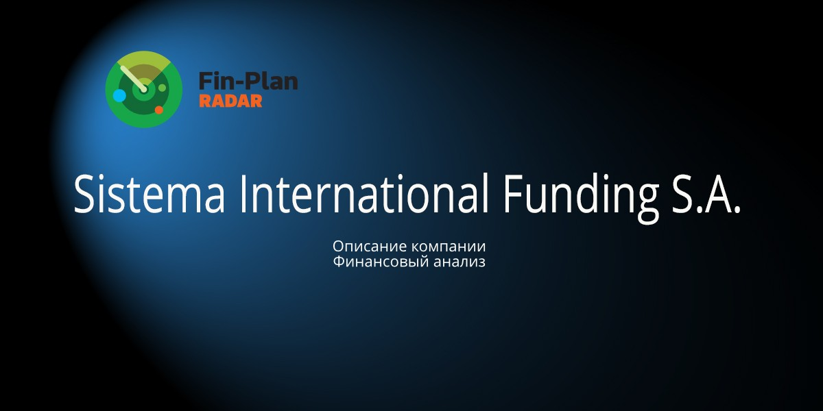 Sistema International Funding S.A.
