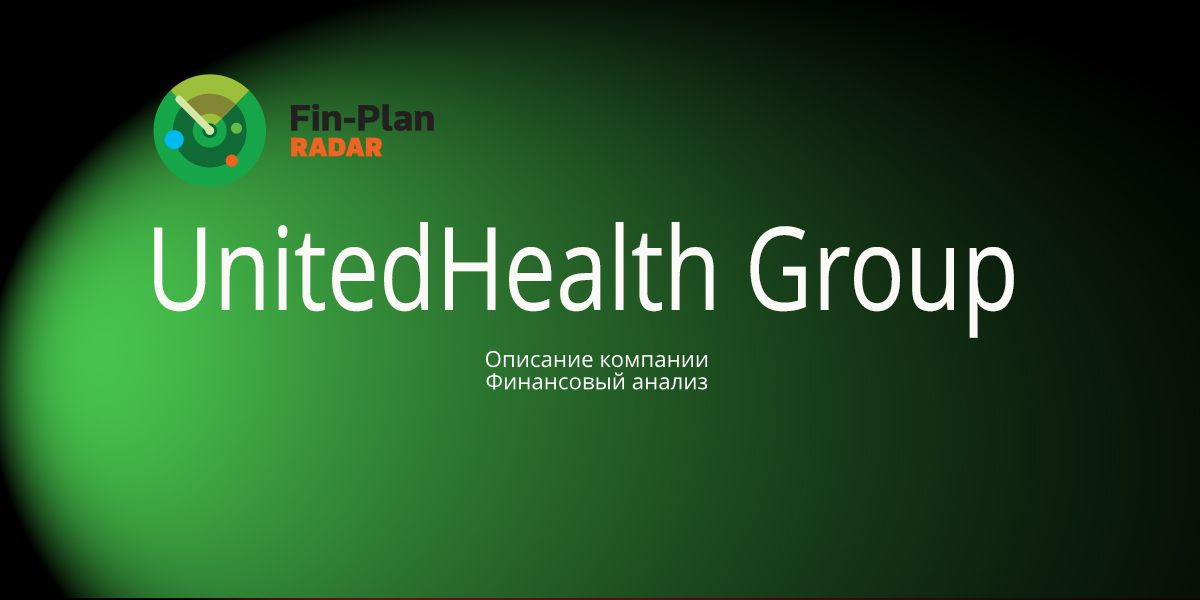 UnitedHealth Group Incorporated