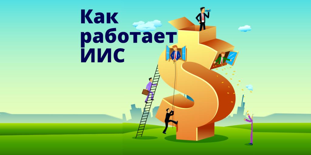 интернет банк польза хоум кредит личный кабинет