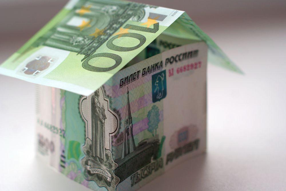 Обмен Neteller bonus wmz жилстройсбербанк USD на