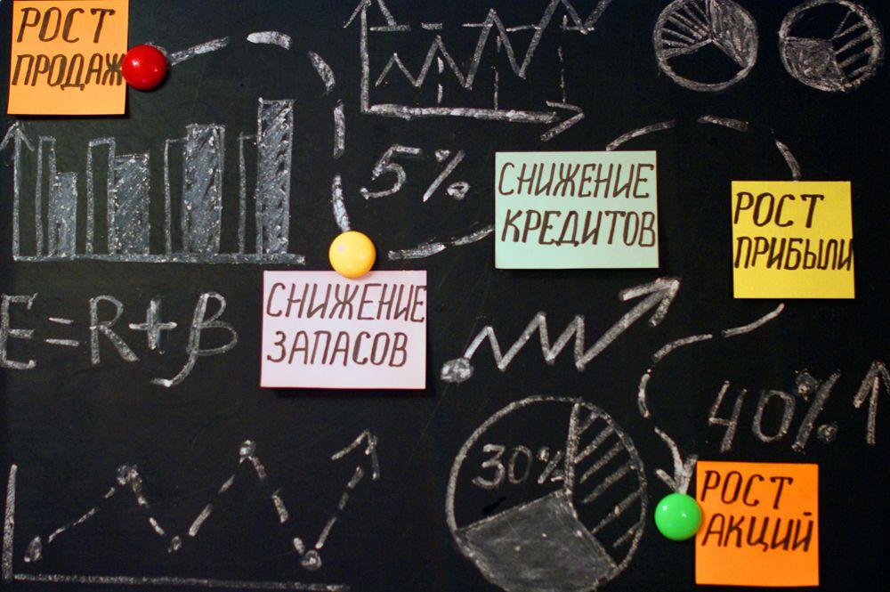 Финансовый анализ для инвестора fin plan org Финансовый анализ для инвестора